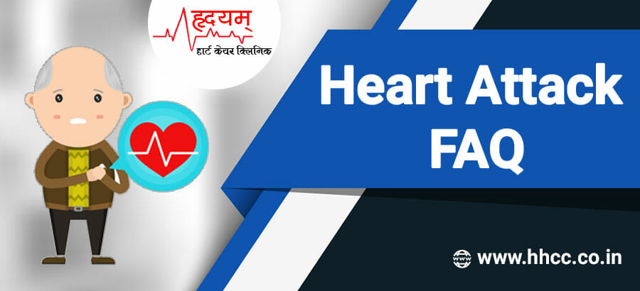 Heart attack FAQ