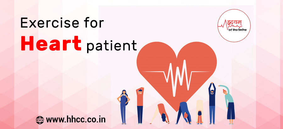 Exercises for Heart Patient