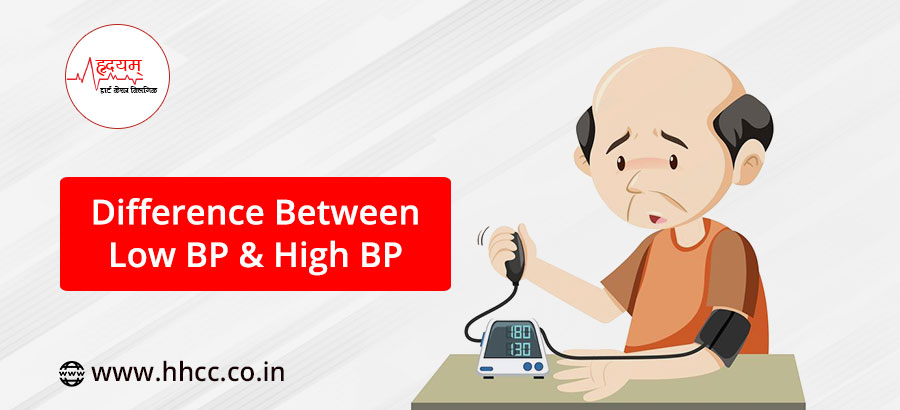 Difference Between Low BP & High BP